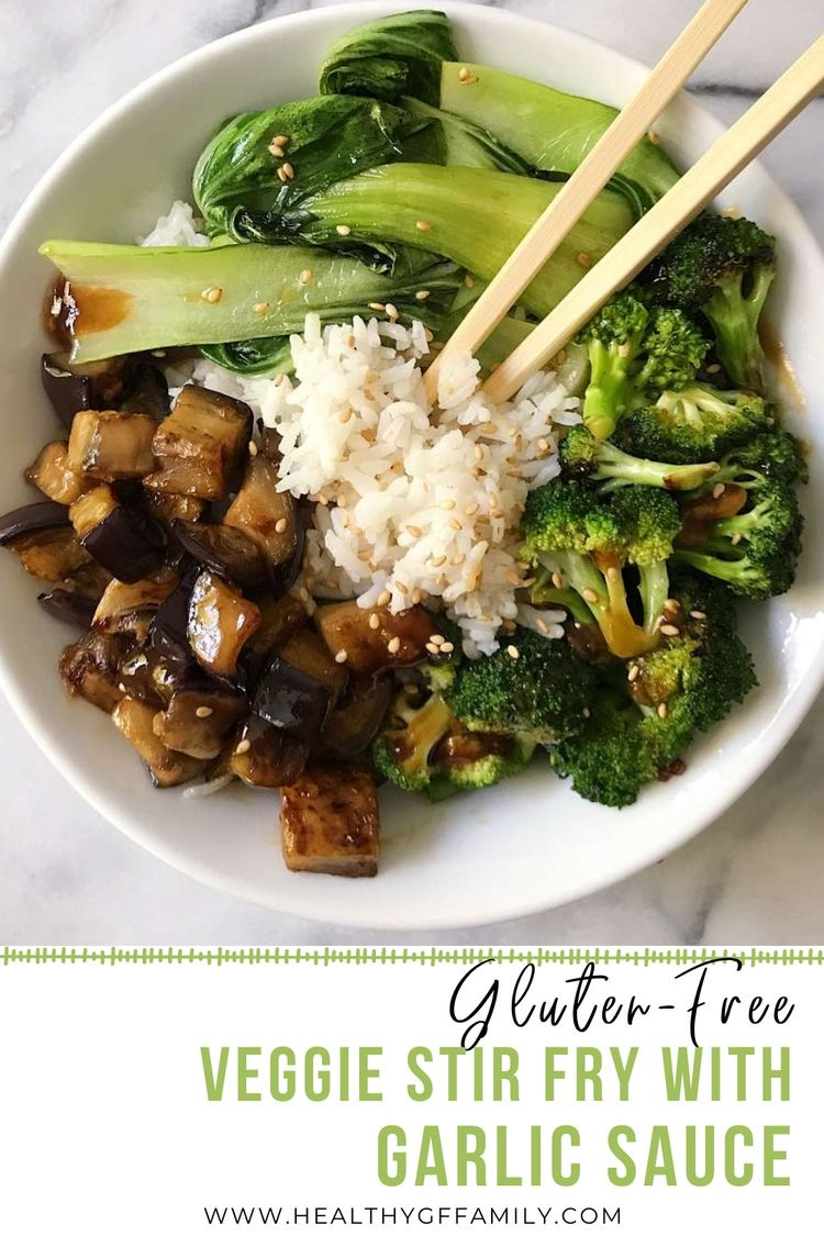 Easy Vegetable Stir Fry with Garlic Sauce www.healthygffamily.com