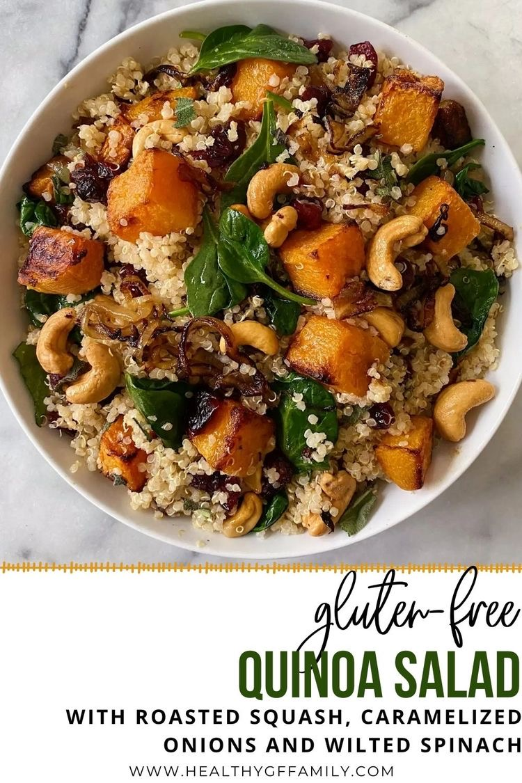 Roasted squash caramelized onion winter quinoa salad gluten free #glutenfreerecipes www.healthygffamily.com