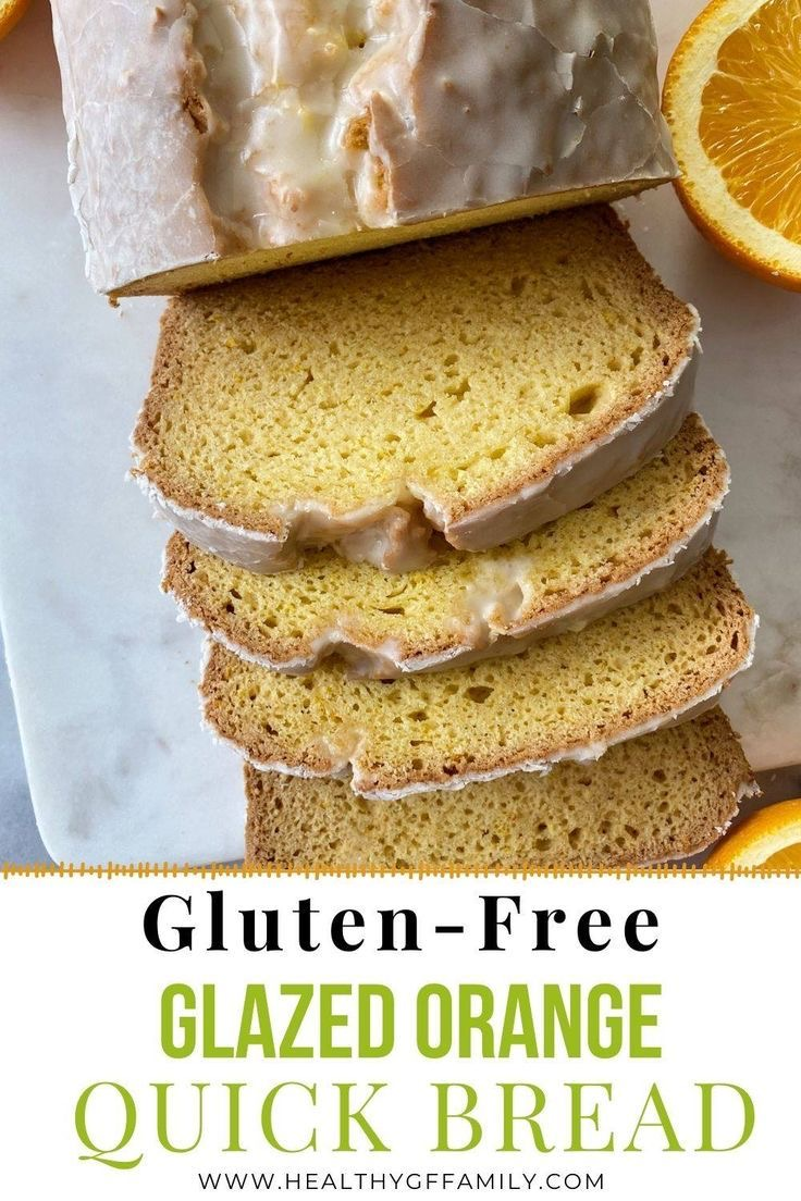 Gluten Free Glazed Orange Bread #glutenfreerecipes www.healthygffamily.com
